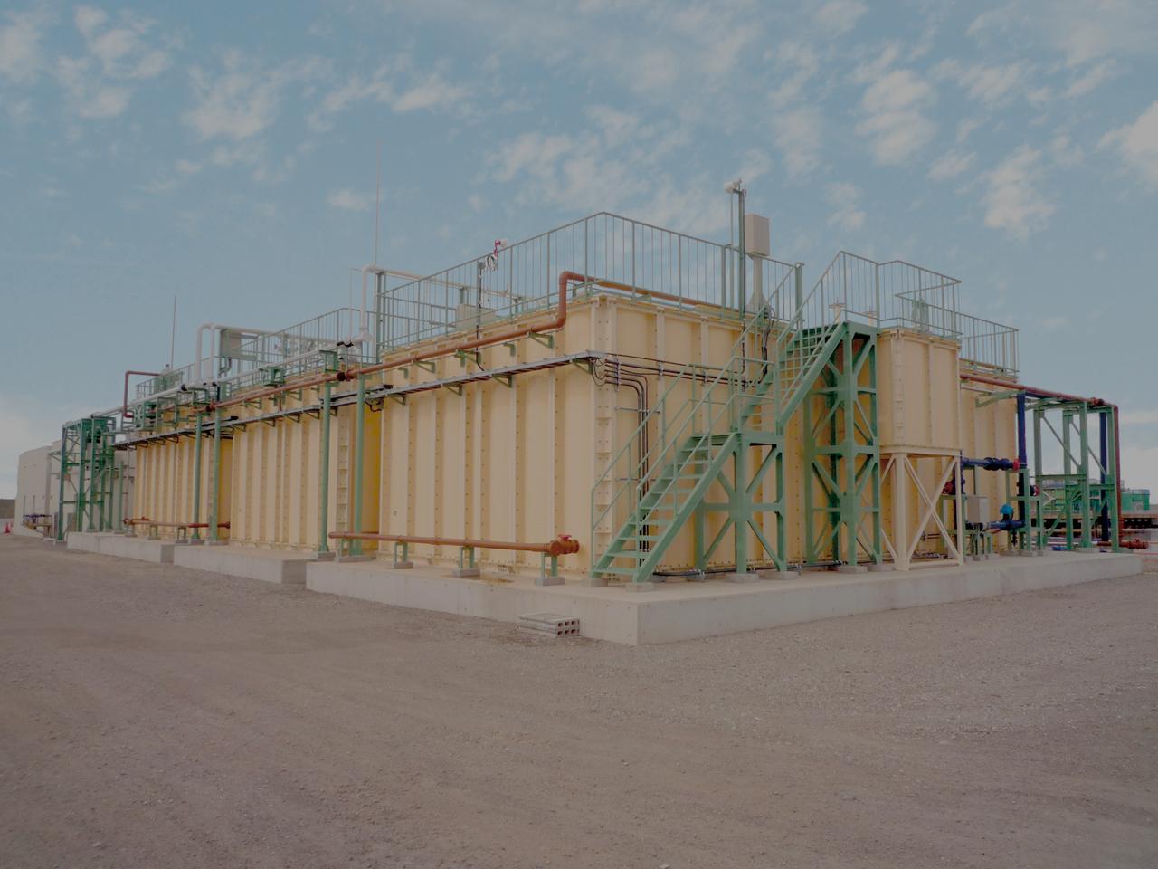 最終処分場浸出水処理施設